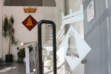 Entrada a l'Edifici de l'Ajuntament, on estan localitzades les Oficines Municipals